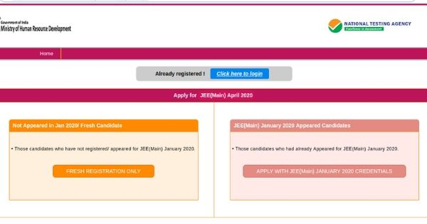 jee main application form filling page