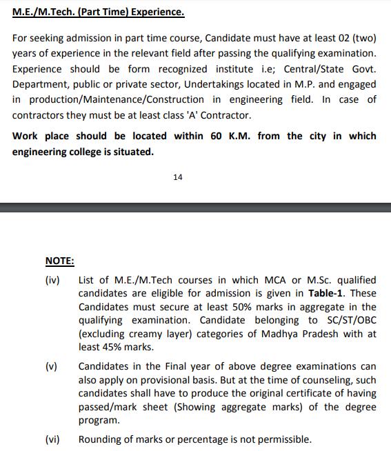 Additional Criteria for P.T M.E/M.Tech Admission in MP