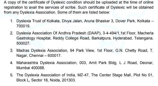 GATE 2021 Dyslexic Certificate IA