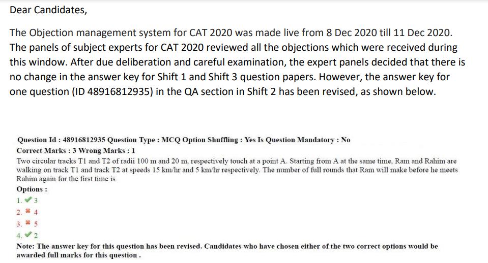 CAT 2020 Answer Key Snapshot