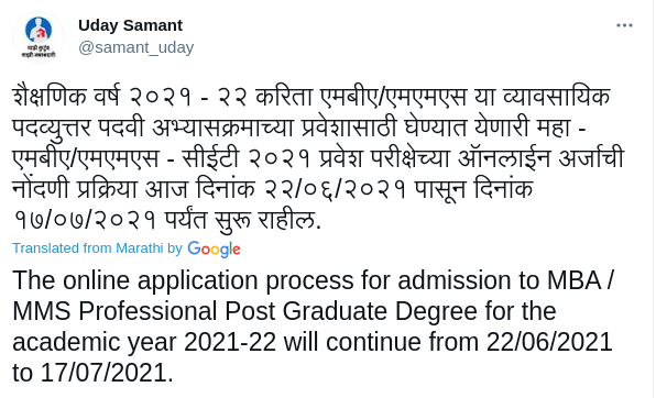 MAH MBA/ MMS CET 2021 Registration Dates Announcement Tweet