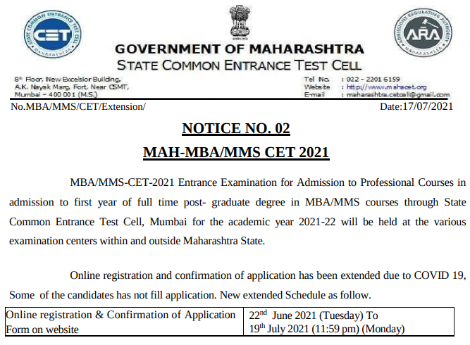 Notification for extension of last date for MAH MBA CET form July 17 to July 19